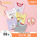 T-shirt Pink purple 70019 pink 60022 lemon yellow 30312 Ben White 10101 black and white 00491 Bala 120cm 130cm 140cm 150cm 160cm 165cm female spring and autumn Long sleeves Crew neck leisure time There are models in the real shooting nothing cotton Cartoon animation Cotton 100% Class B Spring 2021