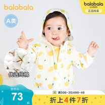 Plain coat Bala neutral 73cm 80cm 90cm 100cm White and yellow 00313 summer leisure time Zipper shirt There are models in the real shooting routine No detachable cap Cartoon animation Pure cotton (100% cotton content) other Cotton 100% Class A Summer 2021