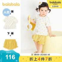 suit Bala Yellow tone 00333 Ben Bai 10101 73cm 80cm 90cm 100cm female summer leisure time Short sleeve + pants 2 pieces Thin money There are models in the real shooting Socket nothing Dot Cotton blended fabric Expression of love Class A Cotton 45.2% flax 35.4% modal fiber (modal) 19.4% Summer 2021
