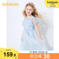 Dress Pearl White 10201 pink 60068 ice blue 80904 female Bala 120cm 130cm 140cm 150cm 160cm 165cm Cotton 100% summer leisure time Short sleeve Solid color cotton A-line skirt Class B Summer 2021 Chinese Mainland