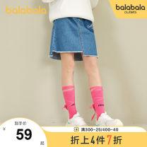 skirt 150cm 160cm 165cm 170cm 175cm Denim dark blue 0840 Bala female Cotton 100% spring and autumn skirt Korean version other Irregular cotton Class B Spring 2021