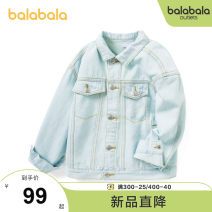 Plain coat Bala male 140cm 150cm 160cm 165cm 170cm 175cm 180cm Denim light blue 0810 spring and autumn leisure time Single breasted No model routine nothing other cotton other Cotton 100% Class C Spring 2021