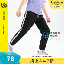 trousers Bala female 120cm 130cm 140cm 150cm 160cm 165cm 170cm summer trousers leisure time There are models in the real shooting Casual pants Leather belt middle-waisted Cotton blended fabric Don't open the crotch Cotton 78.8% polyester 21.2% Class B Summer 2021 5, 6, 7, 8, 9, 11, 12, 13, 14