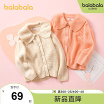 Sweater / sweater 90cm 100cm 110cm 120cm 130cm Acrylic blend female Dream powder 6318 Ivory 1402 Bala leisure time There are models in the real shooting Single breasted routine Lapel nothing Ordinary wool Solid color Polyacrylonitrile 84.5% wool 15.5% other Long sleeves Spring 2021 spring and autumn