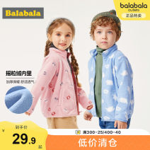 Plain coat Bala neutral 73cm 80cm 90cm 100cm 110cm 120cm 130cm spring and autumn leisure time Zipper shirt No model routine nothing Cartoon animation other other Polyester 100% other Autumn of 2019