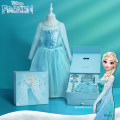 Dress female DREAM PARTY BOX 110cm 120cm 130cm 140cm gradual change skirt can't drop powder, shining sequins can't drop, pure cotton lining can't prick meat Polyester 80% cotton 20% No season princess Long sleeves cotton A-line skirt Dream box Class B Summer of 2019 Chinese Mainland