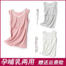 Sling / vest / T-shirt XL [recommended 90-120 kg], XXL [recommended 120-140 kg] Pink, light gray, white female Other / other Solid color cotton summer Rib  Lace lace