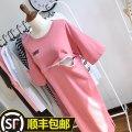 Dress Summer 2020 Pink, dark brown L [recommended 90-120 kg], XL [recommended 120-150 kg], 2XL [recommended 150-180 kg], 3XL [recommended 180-210 kg] Mid length dress Short sleeve Crew neck letter Socket Other / other cotton
