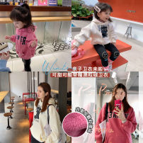 Sweater / sweater Fall in love with pretty girl Off white, rose pink female 80cm, 90cm, 100cm, 110cm, 120cm, 130cm, 140cm, 150cm, s mom, m mom, l mom winter No detachable cap leisure time Socket Plush There are models in the real shooting other Cartoon animation Cotton 97% viscose 3%