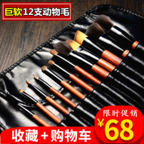 Make up brush Mount Everest Pony Hair Limited time special price 12 sets [free brush bag] limited time special price 12 sets [free brush barrel] Long rod China Normal specification Any skin type 5 years Others