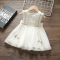 Dress white female Amaran 80cm 90cm 100cm 110cm Other 100% summer princess Skirt / vest Solid color cotton A-line skirt Q128 ribbon star screen skirt 1 other Spring 2021 12 months 6 months 9 months 18 months 2 years 3 years 4 years 5 years old Chinese Mainland Zhejiang Province Huzhou City