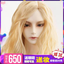 BJD doll zone a doll 1/3 Over 3 years old goods in stock V white shallow general shallow day burn day burn muscle Human version (face makeup) ghost Version (face makeup) nothing