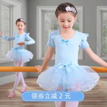Children's performance clothes female 100cm 110cm 120cm 130cm 140cm 150cm 160cm Ballet Pure cotton (100% content) 2 years old, 3 years old, 4 years old, 5 years old, 6 years old, 7 years old, 8 years old, 9 years old, 10 years old, 12 years old, 13 years old, 14 years old Summer 2020