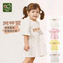 Dress Off white, rose red, yellow, gray female Labi baby / Rabbi 80cm,90cm,100cm,110cm Cotton 100% summer princess Long sleeves other cotton A-line skirt LSBC102816 Class A 18 months, 2 years, 3 years, 4 years Chinese Mainland
