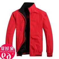 Jacket Other / other Youth fashion Red, blue, black thin standard go to work autumn Long sleeves Wear out stand collar like a breath of fresh air youth routine Zipper placket 2017 Rib hem No iron treatment Closing sleeve Solid color Rib bottom pendulum Zipper bag