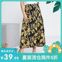 skirt Summer 2020 S, M Yellow, green flowers Mid length dress commute Natural waist other Decor 25-29 years old C923B933 More than 95% other Other / other polyester fiber Korean version