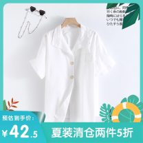 shirt white S,M,L,XL Summer 2020 cotton 96% and above Short sleeve commute Regular routine other 25-29 years old Other / other Korean version M9B2150