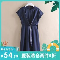 Dress Summer 2020 Navy, Khaki S,M,L,XL,2XL Mid length dress singleton  Short sleeve commute Crew neck middle-waisted Solid color Socket other routine Others 25-29 years old Other / other Korean version M1212DL967 51% (inclusive) - 70% (inclusive) cotton