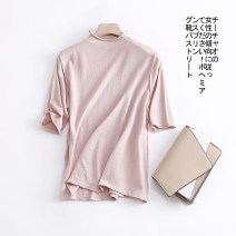 T-shirt White, black, blue, red, apricot, pink Average size Spring 2020 Short sleeve Crew neck easy Regular routine commute other 96% and above 25-29 years old Korean version other Other / other LYDDS20