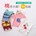 T-shirt Jingpin 90cm 100cm 110cm 120cm 130cm 140cm neutral summer Short sleeve Crew neck motion There are models in the real shooting No detachable cap cotton Cartoon animation Cotton 95% polyurethane elastic fiber (spandex) 5% 11048-1 Class B Summer of 2019 Chinese Mainland Hebei Province