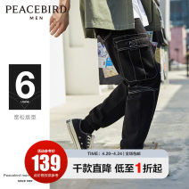 Jeans Fashion City Peacebird S M L XL XXL XXXL XXXXL Black black 1 routine No bullet Regular denim YBWHAA2118 trousers Other 100% summer youth middle-waisted Loose straight tube tide 2020 Straight foot zipper Multiple pockets Summer 2020 Pure e-commerce (online only)