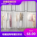 Clothing display rack 80 long * 120 high gold, 100 long * 120 high gold, 120 long * 120 high gold, 150 long * 120 high gold, 80 long * 150 high gold, 100 long * 150 high gold, 120 long * 150 high gold, 150 long * 150 high gold, support customized size or color clothing Metal Wedding frame