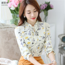 Lace / Chiffon Autumn 2020 Black light yellow light grey S M L XL XXL XXXL XXXXL Long sleeves commute Socket singleton  Self cultivation Regular Crew neck Decor pagoda sleeve 30-34 years old Wang Yi MOS8815# Lace up printing Korean version Other 100% Pure e-commerce (online only)