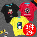 T-shirt Tong Jue 90cm 100cm 110cm 120cm 130cm 140cm 150cm 160cm 170cm(M) male summer Short sleeve Crew neck leisure time There are models in the real shooting nothing Pure cotton (100% cotton content) Cartoon animation Cotton 100% Boys' short sleeve 3 Flamingo Class B Summer of 2019 Chinese Mainland