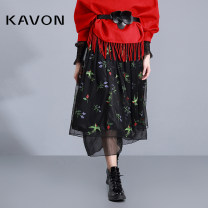 skirt Spring 2021 S M L XL XXL black Mid length dress commute Natural waist Solid color 30-34 years old More than 95% other Kavon / Kavin other Splicing Other 100%