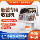 Cash register touch screen Double screen Capacitive screen Sunmi / Shang mi 2G/1G POS touch machine 15.6 in D2 Official standard DDR3 nothing Eight core 8GB nothing nothing nothing Shanghai shangmi Technology Co., Ltd USB RJ45 micro USB Audio
