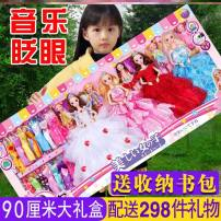 Doll / accessories 2, 3, 4, 5, 6, 7, 8, 9, 10, 11, 12, 13, 14, and over 14 years old Ordinary doll Barbie / Barbie Japan Blink + music + light 12 joints give 298 gifts < 14 years old a doll Dream class Plastic