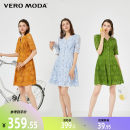 Dress Autumn 2020 C39 light blue E01 cactus green F09 heart Brown 155/76A/XS 160/80A/S 165/84A/M 170/88A/L 175/92A/XL 180/96A/XXL Short skirt singleton  Short sleeve Sweet V-neck High waist other Single breasted A-line skirt other Others 25-29 years old Type A Vero Moda Hollowing out 32036Z011 other
