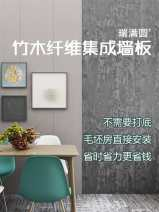 integrated circuit board Grade E0 Home delivery by local buyers
