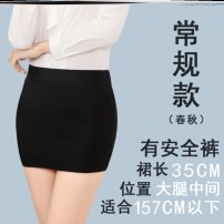 skirt Spring 2021 S [80-95 Jin], m [95-115 Jin], l [115-135 Jin], XL [135-155 Jin], 2XL [155-175 Jin], 3XL [175-195 Jin], XS [75-80 Jin] under 1 foot 8 Short skirt commute High waist skirt Solid color Type H S65551 81% (inclusive) - 90% (inclusive) brocade Other / other nylon Ol style