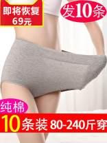 underpants female M 80-100kg, l 100-125kg, XL 125-145kg, XXL 145-165kg, XXL 165-230kg Other / other 5 cotton Briefs High waist Simplicity Solid color middle age More than 95% Cotton fabric The abdomen #006