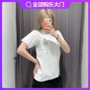 T-shirt Black, light blue, Navy, white pocket S,M,L,XL Summer 2021 Short sleeve Crew neck easy routine commute cotton 96% and above Rlqkenzo / UNIQLO