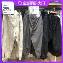 Casual pants Milky white, black, dark olive S,M,L,XL Rlqkenzo / UNIQLO