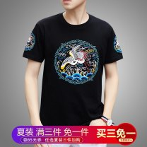 T-shirt Youth fashion thin M L XL 2XL 3XL 4XL Jieqiang Short sleeve Crew neck easy daily summer Cotton 100% youth routine Chinese style Sweat cloth Summer 2020 Animal design Embroidery Pure e-commerce (online only)