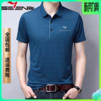 T-shirt Fashion City Qipai d204 white, Qipai d204 bean green, Qipai d204 ha Qing, Qipai d204 black, Qipai d204 blue, Qipai d204 leather powder routine 165/80A M,170/84A L,175/88A XL,180/92A 2XL,185/96A 3XL,190/100A 4XL Seven brand men's wear Short sleeve Lapel standard Other leisure summer middle age