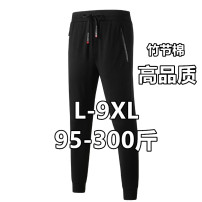 Casual pants Others Fashion City Black 1919 (summer), black 1920 (summer), black 1921 (summer), black 1919 (spring and Autumn), black 1920 (spring and Autumn), black 1921 (spring and Autumn) L,XL,2XL,3XL,4XL,5XL,6XL,7XL,8XL,9XL thin trousers motion easy Micro bomb Xin summer Large size Youthful vigor