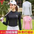 Golf apparel White (plush), pink (plush), black (plush), white (plush), pink (plush) S,M,L,XL female Ttygj (clothing) Long sleeve T-shirt