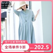 Dress Spring 2020 Light blue S,M,L,XL longuette singleton  Long sleeves commute Polo collar Loose waist Solid color Single breasted A-line skirt routine Others 25-29 years old Zi Mo Button Z20758Q3 cotton