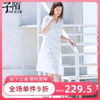 Dress More than 95% cotton Summer 2020 Medium length skirt singleton  elbow sleeve commute Zi Mo V-neck Design and color Condom 25-29 years old Z20775Q0 Type A literature S,M,L,XL