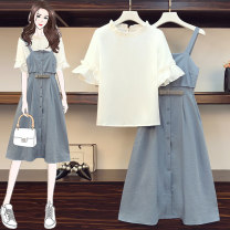Women's large Summer 2021 Suit [salt and sweetness suit] jacket (age reduction coat, age reduction) single skirt [sweet and salt strap skirt] Other oversize styles Two piece set commute easy thin Socket Short sleeve Solid color Korean version V-neck routine nylon Three dimensional cutting Q41 Ruihuan