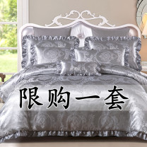 Bed skirt 1.5x2.0m bed [bed skirt] 4-piece set, 1.8x2.0m bed [bed skirt] 4-piece set, 2.0x2.2m bed [bed skirt] 4-piece set, new products are available, 1.5m sheet 4-piece set, 1.8m sheet 4-piece set, 2.0m sheet 4-piece set, 2.2m sheet 4-piece set cotton Other / other Plants and flowers