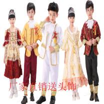 Children's performance clothes neutral 100cm,110cm,120cm,130cm,140cm,150cm,160cm,170cm Other / other other other Other 100% other 7, 8, 9, 10, 11, 12, 13, 14