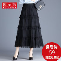 skirt Spring 2021 Average size longuette commute High waist Cake skirt Solid color Type A 25-29 years old other Gauze Same model in shopping mall (sold online and offline)