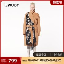 Scarf / silk scarf / Shawl wool 02 Beige 64 Navy Spring and autumn and winter female Scarves / scarves keep warm Europe and America other Young and middle aged Leopard Print tassels 51% (inclusive) - 70% (inclusive) There is a tail Y7119302 Spring 2020 other