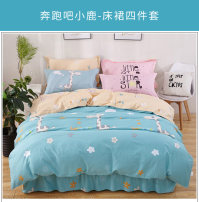 Bedding Set / four piece set / multi piece set cotton applique  Plants and flowers 128x68 Other / other cotton 4 pieces 40 Silver, aloes Flower Shadow - powder, breeze, eternal youth, dream stars and moon, thousand paper crane, spring flowers, Lansen story, deduce classic, run deer Bed skirt cotton