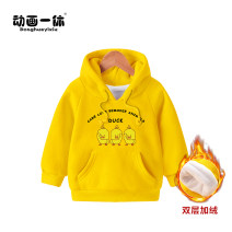 Sweater / sweater Animation for a rest Tiktok tiktok tiktok Huang Yahong tiktok, tiktok, yellow duck, pink, trembling, yellow duck, red, trembling, yellow duck, Yellow + coffee, trembling, yellow duck. neutral winter No detachable cap leisure time Socket Plush There are models in the real shooting